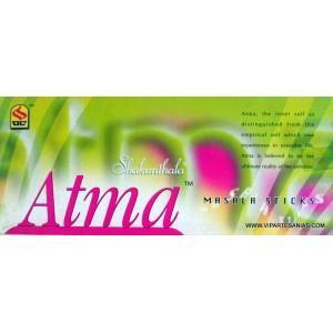 Foto Atma