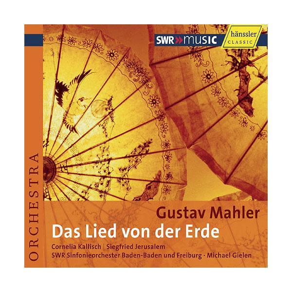 Foto Mahler: La canción de la Tierra