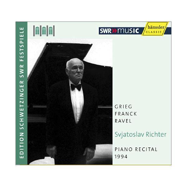 Foto Piano recital 1994