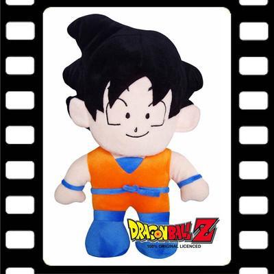Foto Dragon Ball Z - Peluche Son Goku Muñeco Serie Dibujos Japoneses Manga Television foto 403153