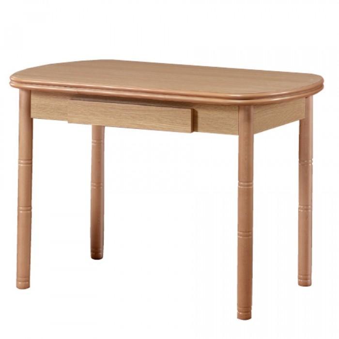 Foto mesa de cocina sandra madera foto 897943 for Mesa madera cocina