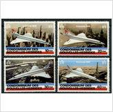 Foto New Hebrides - French 1978 Concorde Scott 274-7 MNH Topical: Airplanes